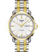 TISSOT 天梭 Automatics III 時尚機械手錶-白/半金 T0654302203100