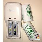 日本YUASA湯淺充電池3號+充電器【十方佛教文物】