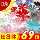 3D立體花朵創壁貼 牆貼 裝飾貼 (12...