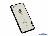 UPTIONTEK Miyabi for iPhone5/5S 玻璃背蓋鋁合金保護框-黑色