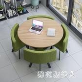 簡約接待桌椅組合洽談桌店鋪會客桌椅辦公室休閒小圓桌方餐桌北歐 PA14936『棉花糖伊人』