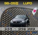 【鑽石紋】98-05年 Lupo 腳踏墊 / 台灣製造 lupo海馬腳踏墊 lupo腳踏墊 lupo踏墊