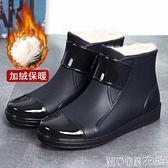 男士雨靴 雨靴雨鞋男款季膠鞋廚房工作防水鞋男女短筒工地耐磨工作 母親節特惠
