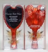 英國TANGLE TEEZER天使梳/橘色 OO/原裝進口/耐熱 抗菌 抗靜電細緻的質感/尺寸 18.7 cm