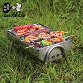 燒烤架迷你燒烤爐子戶外