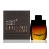 Montblanc Legend Night 傳奇紳夜淡香精 4.5ml