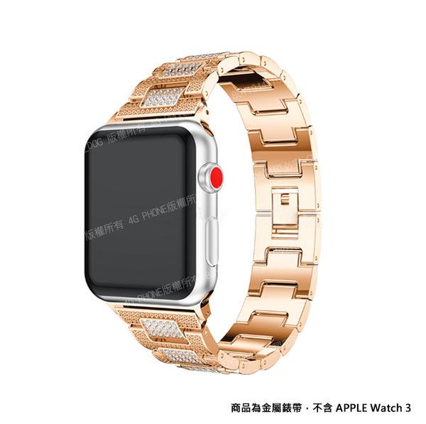 Apple Watch3 工字鏈鋼帶 iwatch 錶帶 38mm/42mm 表帶 蘋果金屬錶帶連接替換【4G手機】