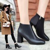 2018秋冬新款歐美方頭短靴粗跟高跟馬丁靴側拉鏈簡約女單靴裸靴子『潮流世家』