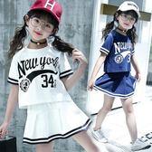 童裝女童學院風套裝2018夏裝新款短裙短袖T恤兩件套潮中大童 快速出貨八八折柜惠