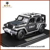 1:18吉普jeep牧馬人越野概念車 合金特警汽車模型【緣味站】YWZ-1002725