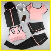 瑜伽服運動套裝健身房新款跑步速干衣