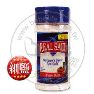 美國天然礦物海鹽/細鹽-(255g/罐)-RealSalt