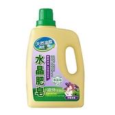水晶肥皂 液体輕柔舒緩草香-2.4kg【愛買】