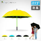 【雙龍牌】夜行者防雷自動直傘 。超大傘面/防風/防曬黑膠A5866