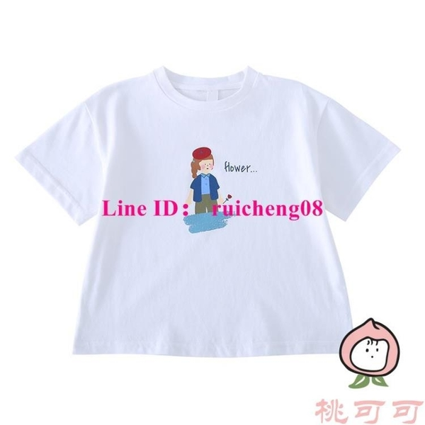女童短袖T恤夏裝韓版時尚休閒兒童夏季上衣【桃可可服飾】