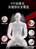 車載按摩器汽車用頸部頸椎腰部坐墊靠墊椅墊多功能全身家用電動儀YXS 七色堇
