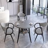 洽談桌簡約洽談接待桌椅組合售樓處小圓桌奶茶店咖啡廳桌椅小戶型餐桌 艾家 LX