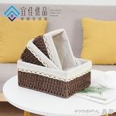 收納筐 收納筐手工編織儲物盒桌面置物零食家居客廳收納盒布藝籃子雜物筐 LX 免運