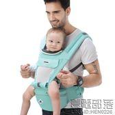 嬰兒背帶腰凳多功能前抱式初生寶寶新生兒橫抱式腰登四季通用坐凳