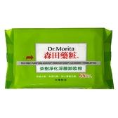 森田藥粧茶樹淨化深層卸粧棉55片