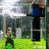 濾水器森森內置魚缸過濾器靜音增氧泵三合一潛水泵烏龜缸水族箱過濾設備摩可美家