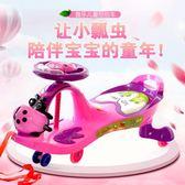 新款兒童扭扭車帶音樂燈光溜溜車靜音輪大號滑行車搖擺車WY【雙12 聖誕交換禮物】