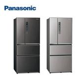 Panasonic 國際牌 ECONAVI 610L四門一級能效變頻電冰箱(全平面無邊框鋼板) NR-D611XV-*含基本安裝*