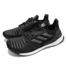 【五折特賣】adidas 慢跑鞋 Solar Boost M 黑 灰 男鞋 舒適緩震中底 基本款 運動鞋【PUMP306】 CQ3171