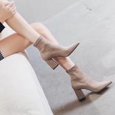 馬丁靴 春秋冬季粗跟襪短靴高跟女鞋彈力瘦瘦馬丁靴子百搭單靴【快速出貨】