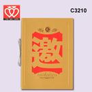 百美 C3210 邀請卡 50張 / 包