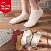 夏季襪子女士低筒淺口短襪硅膠防滑韓版船襪韓國純色隱形襪女棉襪 東京衣秀
