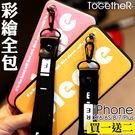 ToGetheR+【ATG133】iPhoneX/8/8Plus/iPhone6Plus/iPhone7/iPhone7Plus 文藝復古3D彩繪全包軟殼手機殼(四色)