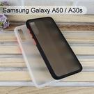 【Dapad】耐衝擊防摔殼 Samsung Galaxy A50 / A30s (6.4吋)
