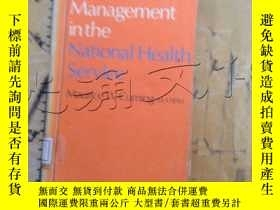 二手書博民逛書店PERSONNEL罕見Management in the Nat