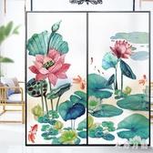 中國風荷花靜電玻璃貼膜窗戶客廳移門浴室透光不透明磨砂玻璃貼紙 FF1261【衣好月圓】