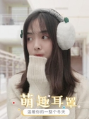 新款加厚秋冬天保暖耳罩女護耳朵罩韓版可愛防凍防寒折疊學生耳包  喵喵物語