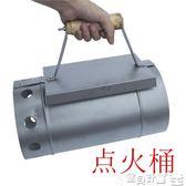 燒烤工具 蝶烤香快速點炭爐點炭桶木炭引燃桶木炭點火器戶外燒烤工具引火桶igo 寶貝計畫