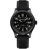Hamilton漢米爾頓卡其野戰系列TITANIUM機械錶 H70575733