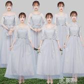 伴娘禮服女2018新款姐妹團中長裙韓版結婚閨蜜裝派對大碼小秋冬季 3C優購