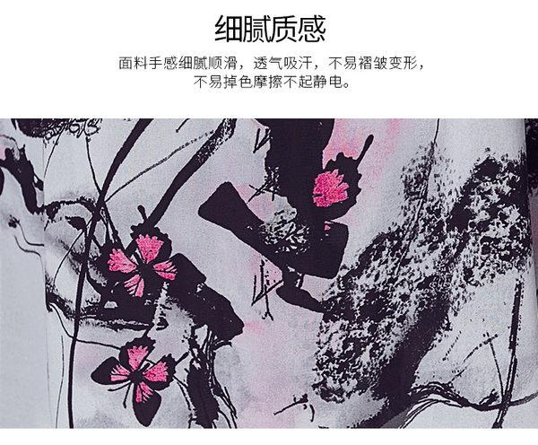 氣質雪紡上衣_橙色【特洛衣城】BT58120