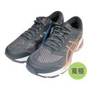 (B2)ASICS 亞瑟士(女)GEL-KAYANO 26 慢跑鞋 寬楦 支撐運動鞋 1012A459-022灰玫瑰金[陽光樂活]