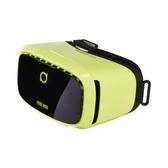 VR眼鏡 大朋看看VR虛擬現實3D眼鏡 智能設備蘋果/安卓手機通用 頭戴式3D 8號店
