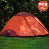 戶外登山野營防風防雨大空間雙層三季鋁桿帳篷 LR2589【VIKI菈菈】TW