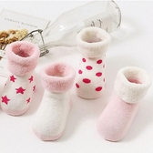 嬰兒襪子 秋冬季加厚新生寶寶毛絨純棉襪毛圈襪