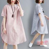 售完即止-女裝夏裝棉麻豎條紋胖mm顯瘦文藝簡約寬鬆洋氣減齡襯衫連身裙10-1(庫存清出T)