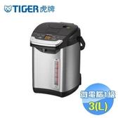 虎牌 Tiger 日本製無蒸氣雙模式出水VE節能3.0L真空熱水瓶 PIG-A30R