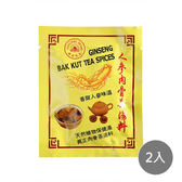 正宗新加坡珍珠人蔘肉骨茶包(香甜人蔘風味)2入
