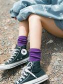 長襪子女中筒襪韓版學院風堆堆襪韓國薄款夏季潮網紅春秋百搭【韓衣舍】
