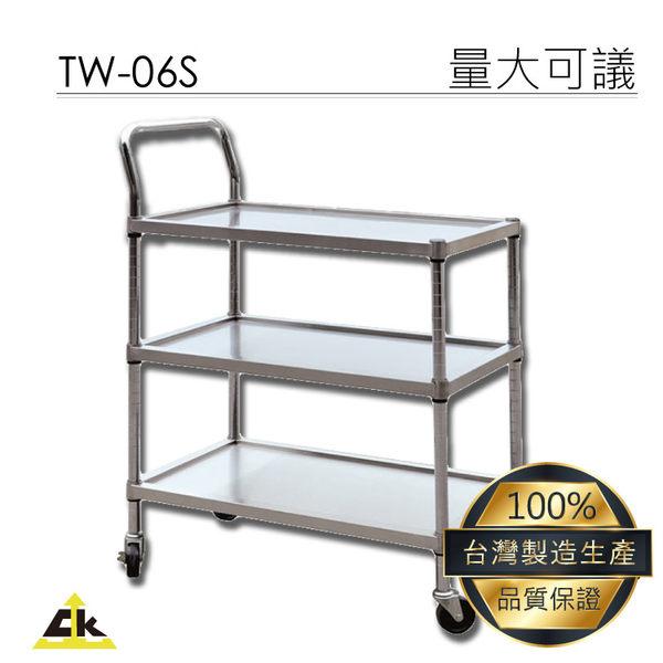 【台製品】不鏽鋼推車 TW-06S 推車/工作車/工業車/作業車/零件車/車子