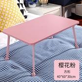 簡約多功能電腦桌床上用摺疊學習寢室書桌學生宿舍方便兒童小桌子 【端午節特惠】